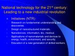 national technology for the 21 st century leading to a new industrial revolution