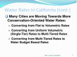 water rates in california cont
