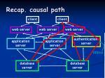 recap causal path