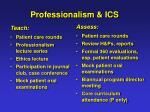 professionalism ics