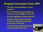 program information form pif