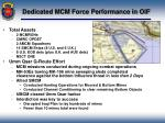 dedicated mcm force performance in oif