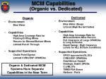 mcm capabilities organic vs dedicated