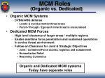mcm roles organic vs dedicated