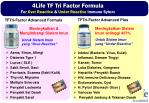 4life tf tri factor formula for over reactive under reactive immune sytem