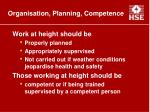 organisation planning competence