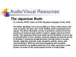 audio visual resources