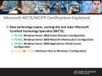 microsoft mcts mcitp certifications explained11