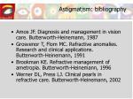 astigmatism bibliography