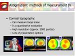 astigmatism methods of measurement iv