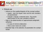 astigmatism methods of measurement v