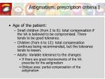 astigmatism prescription criteria i