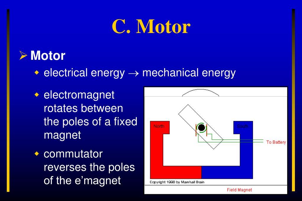 C. Motor