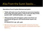 also from the sunni books