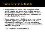 hindu belief in al mahdi