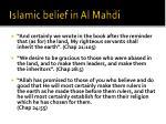 islamic belief in al mahdi