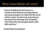 when imam mahdi will come