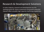 research development solutions
