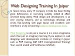 web designing training in jaipur