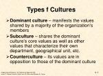 types f cultures