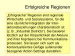 erfolgreiche regionen
