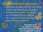 arts management education