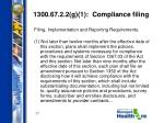 1300 67 2 2 g 1 compliance filing