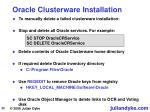 oracle clusterware installation23