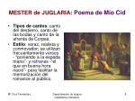 mester de juglaria poema de m o cid8