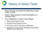 history of green team