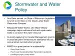 stormwater and water policy