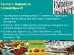 farmers markets in saskatchewan