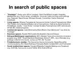 in search of public spaces