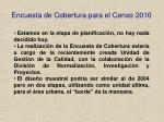 encuesta de cobertura para el censo 2010