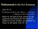 muhammad in the new testament