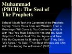 muhammad pbuh the seal of the prophets