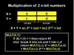 multiplication of 2 n bit numbers18