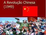 a revolu o chinesa 1949
