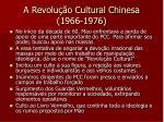 a revolu o cultural chinesa 1966 1976