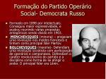 forma o do partido oper rio social democrata russo