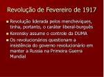 revolu o de fevereiro de 1917