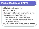 market model and capm