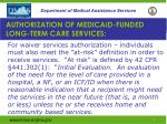 authorization of medicaid funded long term care services