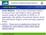 joint motion