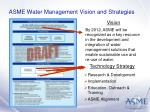 asme water management vision and strategies