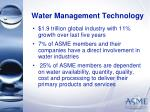 water management technology