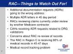 rac things to watch out for