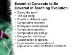 essential concepts to be covered in teaching evolution