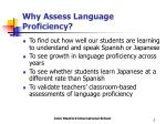 why assess language proficiency