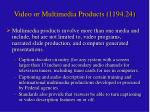 video or multimedia products 1194 24